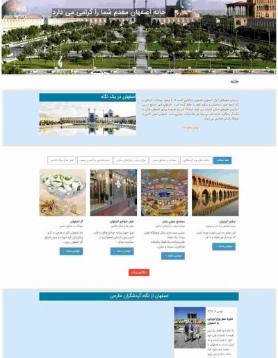 khaneisfahan website