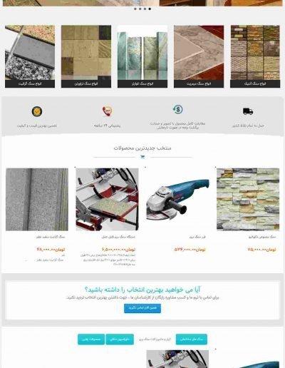 partosang website